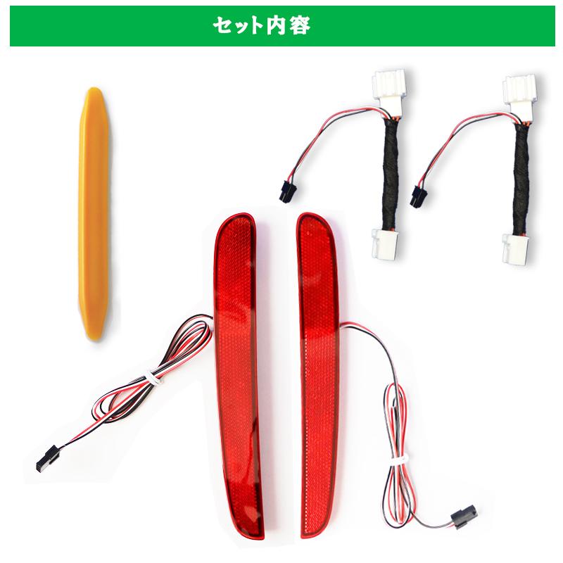テールランプ全灯化LEDリフレクターセット HONDA N-BOXカスタム専用_7