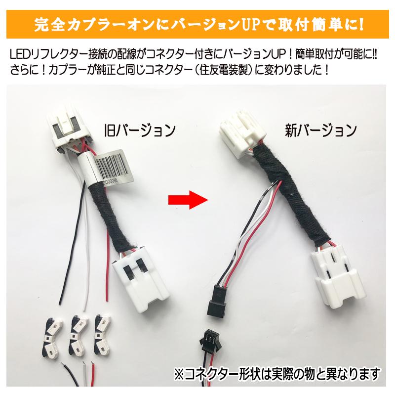 テールランプ全灯化LEDリフレクターセット HONDA N-BOXカスタム専用_5