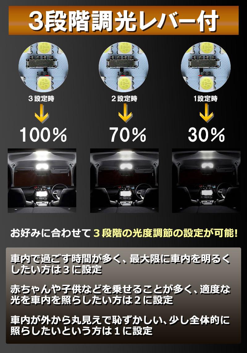 DAIHATSU新型タント・タントカスタム・3段階調整レバー付き