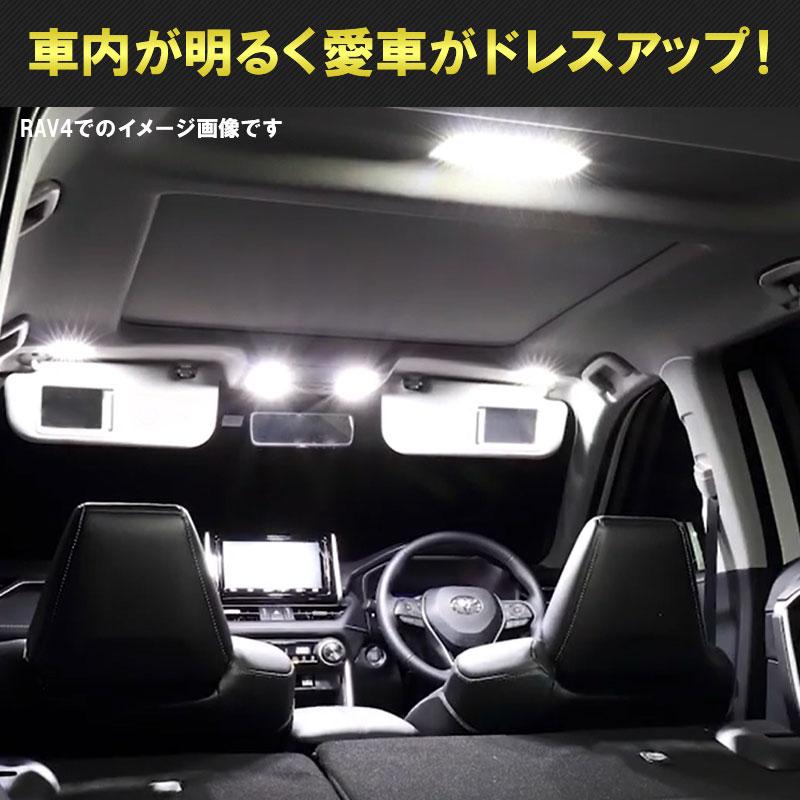TOYOTA新型タント・タントカスタム・LEDルームランプ_車内が明るくドレスアップ