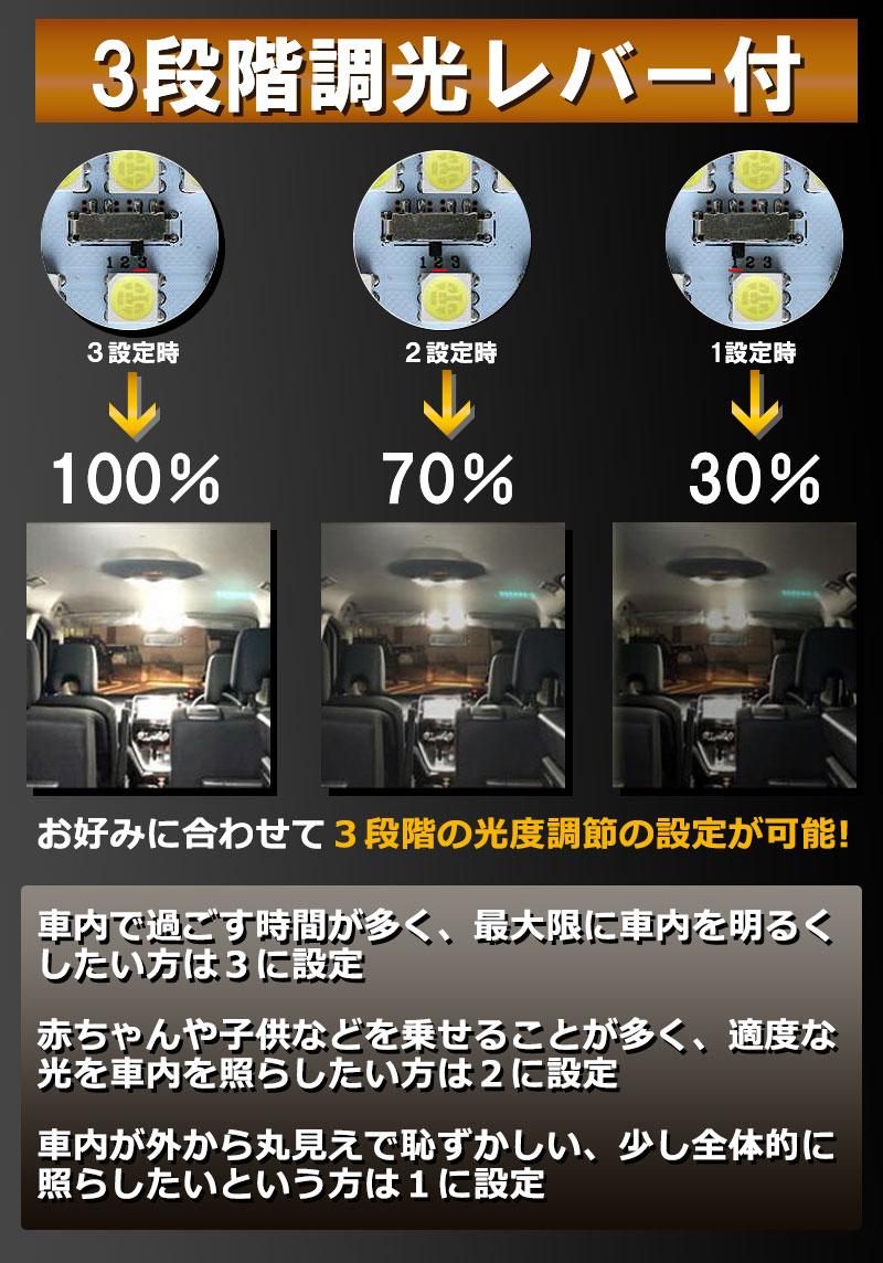 TOYOTA(トヨタ)80系 ヴォクシー/ノア/エスクァイア ZRR80G ZRR85G ZWR80G系 ルームランプ5点とナンバー灯2点付きセット画像5