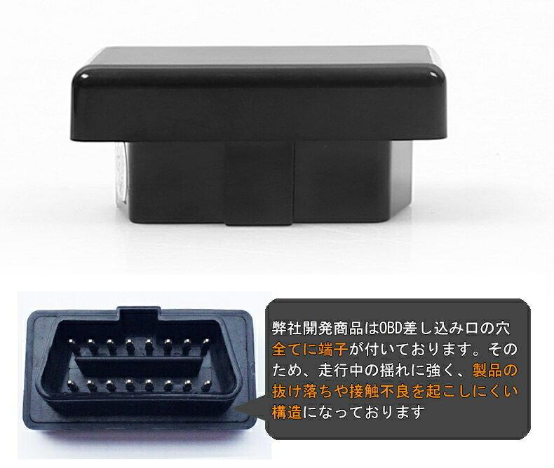 マツダ車用 i-stopアイドリングストップキャンセラー_2