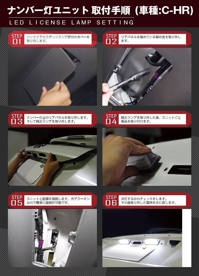 トヨタ C-HR プリウス30/40系 レクサス ナンバー灯 ライセンスランプ LED 48SMD 高輝度 LED 白色 画像4