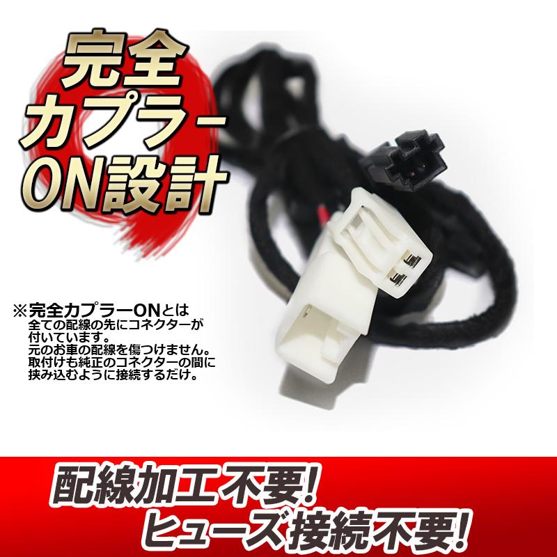 新型カローラ・カローラツーリング・カローラスポーツ対応QI規格認証センタートレイ一体型ワイヤレス充電器_完全カプラーオン