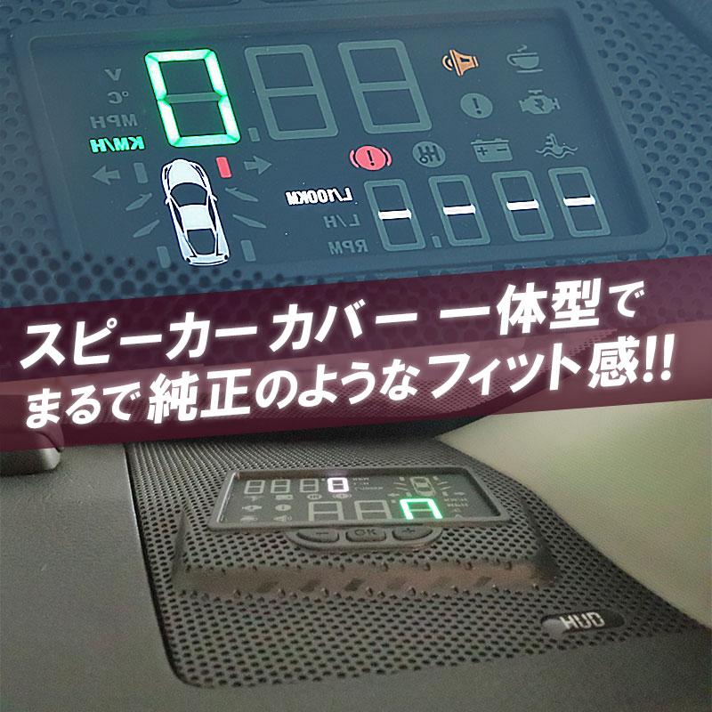 新型RAV4専用HUDヘッドアップディスプレイ2